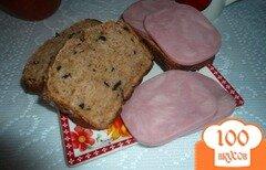 Фото рецепта: «Томатный хлеб с овсяными хлопьями и маслинами»