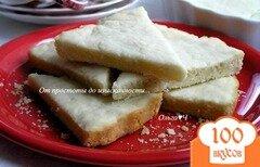 Фото рецепта: «Лимонное печенье»
