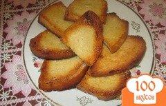 Фото рецепта: «Сухарики»