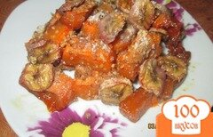 Фото рецепта: «Запеченная тыква в духовке с медом»