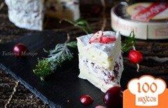 Фото рецепта: «Закусочный сыр с начинкой из вяленой клюквы»