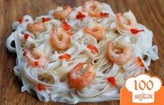 Фото рецепта: «Рисовые макароны с креветками»