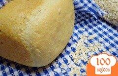 """Фото рецепта: «Хлеб пшеничный с хлопьями """"Геркулес""""»"""