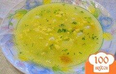 Фото рецепта: «Суп кукурузный с яйцом и зеленью»