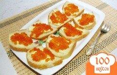 Фото рецепта: «Бутерброды с красной икрой»