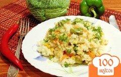 Фото рецепта: «Рис с овощами»