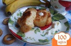 Фото рецепта: «Банановые сырники в духовке»
