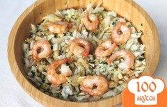 Фото рецепта: «Рисовый салат с креветками»