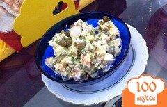 Фото рецепта: «Салат Оливье с каперсами»