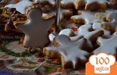Фото рецепта: «Медовое печенье с миндалем»