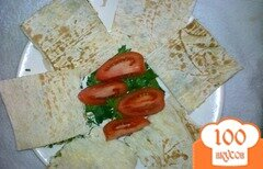 Фото рецепта: «Закрытая сырная пицца из лаваша»