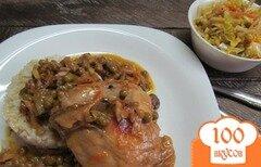 Фото рецепта: «Куриные бедра с консервированным горошком»