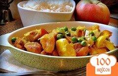 Фото рецепта: «Куриное карри с яблоками»