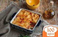 Фото рецепта: «Овощная лазанья (вегетарианская)»
