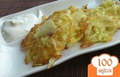 Фото рецепта: «Картофельные драники с сыром»