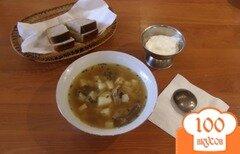 Фото рецепта: «Суп из белых сушеных грибов классический»