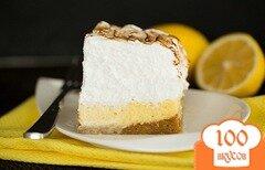 Фото рецепта: «Лимонные пирожные с меренгой»