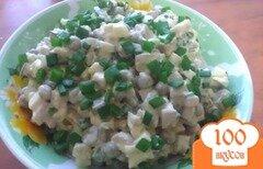 """Фото рецепта: «Салат мясной """"Зеленый""""»"""