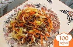 """Фото рецепта: «""""Корейский"""" салат»"""