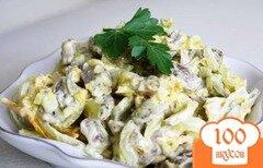 Фото рецепта: «Салат из говядины с овощами»