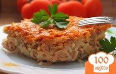Фото рецепта: «Мясная запеканка с овощами»