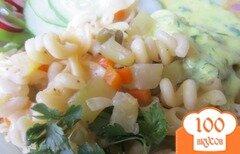 Фото рецепта: «Макаронное ассорти с овощами»