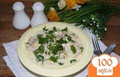 Фото рецепта: «Индейка в сливочном соусе»