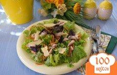 Фото рецепта: «Салат для легкого ужина»