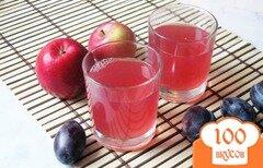 Фото рецепта: «Компот из винограда, яблок и слив»