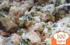Фото рецепта: «Острый капустный салат»