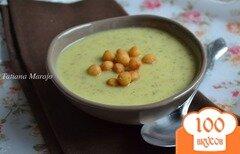 Фото рецепта: «Суп-пюре из кабачка»