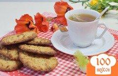 Фото рецепта: «Овсяное печенье на кефире»