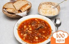 Фото рецепта: «Суп с фасолью. Фасолевый суп»