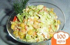 """Фото рецепта: «Салат """"яблочно-овощная нежность""""»"""