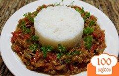 Фото рецепта: «Рис с помидорами и печеными баклажанами»