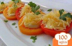 Фото рецепта: «Помидоры под сырно-чесночной шапочкой»