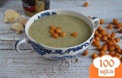 Фото рецепта: «Овощной суп-пюре с красной чечевицей»
