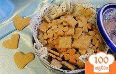 Фото рецепта: «Ржаное печенье»
