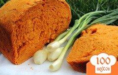 Фото рецепта: «Томатный хлеб с пряными травами»