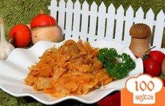 Фото рецепта: «Капуста тушёная со свининой, томатом и сметаной»