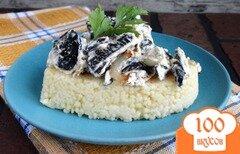 Фото рецепта: «Кускус с соусом из лесных грибов»