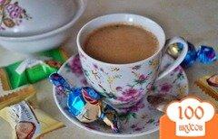 Фото рецепта: «Кофе по-хатифнаттски»