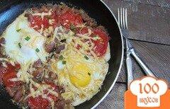 Фото рецепта: «Яичница с томатом и фасолью»