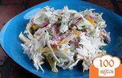 Фото рецепта: Салат с капустой и колбасой