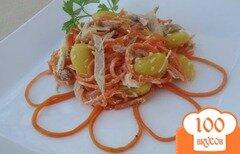 Фото рецепта: «Салат с корейской морковью,сыром,курицей и фасолью»