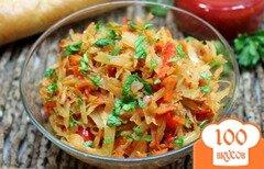 Фото рецепта: «Капуста тушеная с томатом и сельдереем»