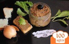 Фото рецепта: «Паштет из куриной печени с маслинами»