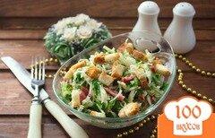 Фото рецепта: «Легкий салат с колбасой и сухариками»
