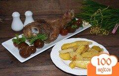 Фото рецепта: «Индейка приготовленная в фольге»