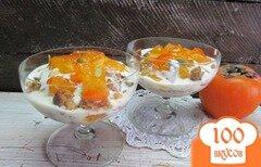 Фото рецепта: «Десерт из хурмы»